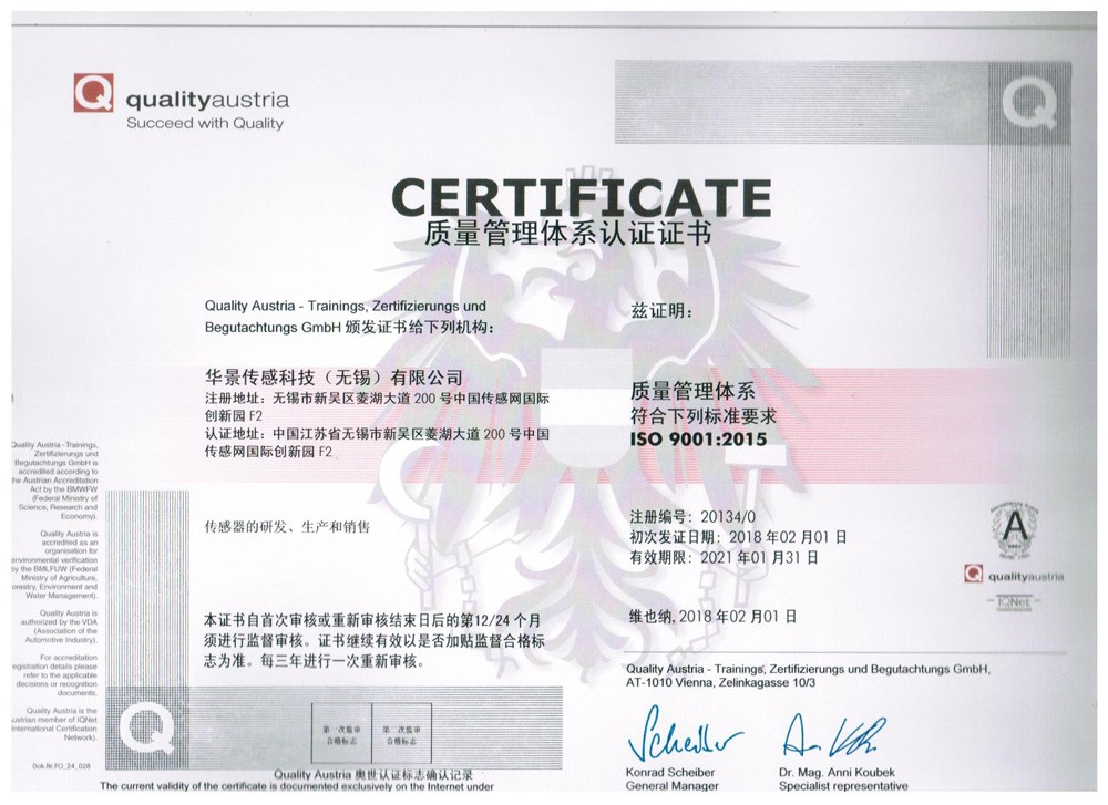 ISO Certificate (Chi